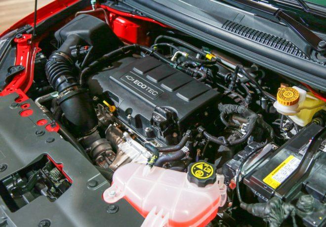 Sonic engine
