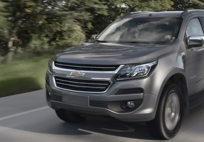 Trailblazer dark grey